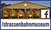 Facebook_Museum